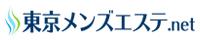 東京メンズエステ.net